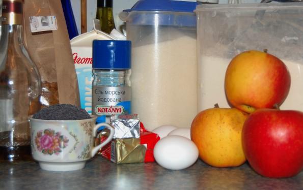 Продукты для маково-яблочных булочек